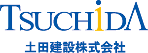 土田建設ロゴ