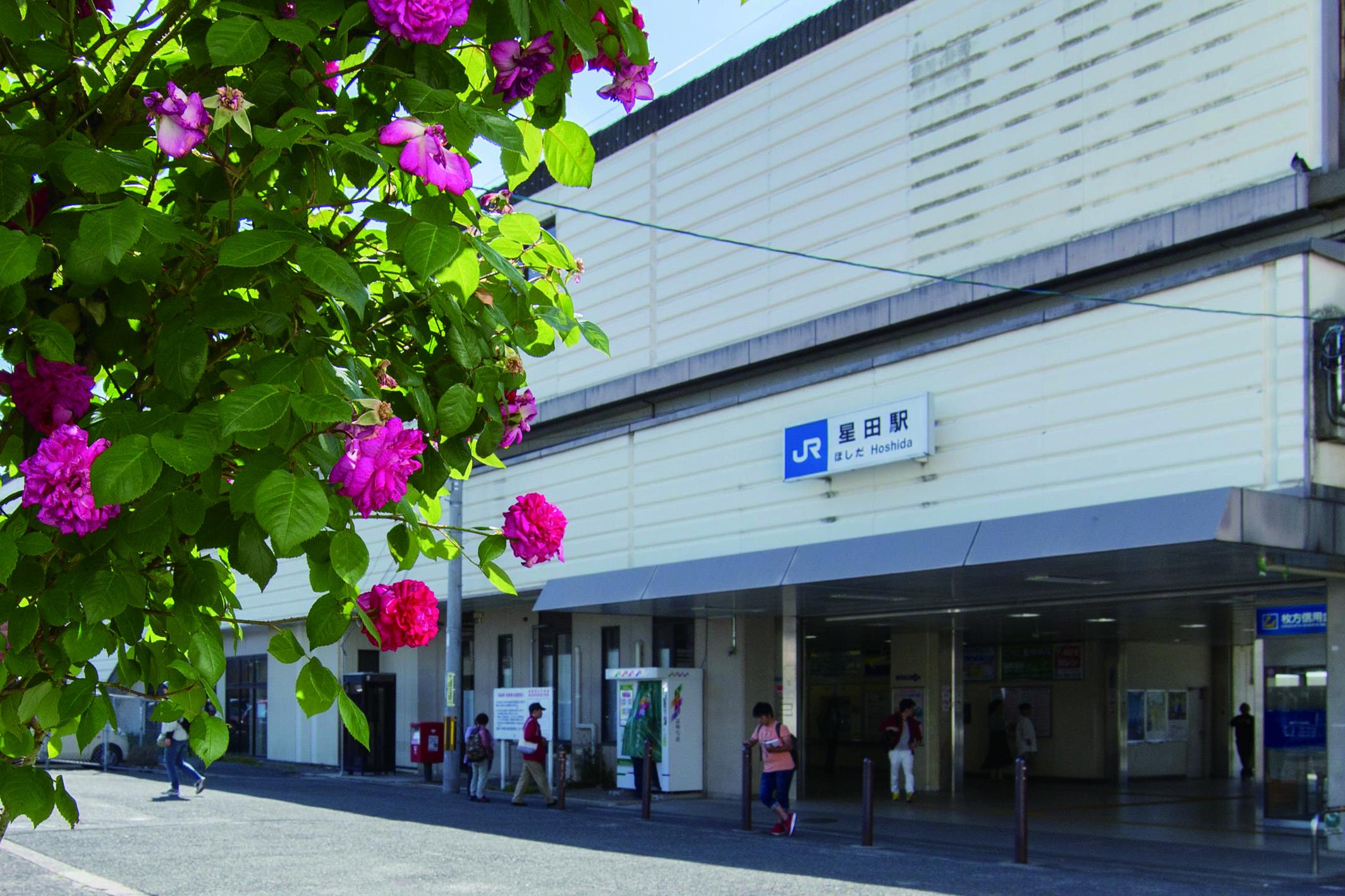 快速停車駅のJR学研都市線「星田」が徒歩15分。乗り換えなしで「京橋」駅や「北新地」駅へ快適アクセス。