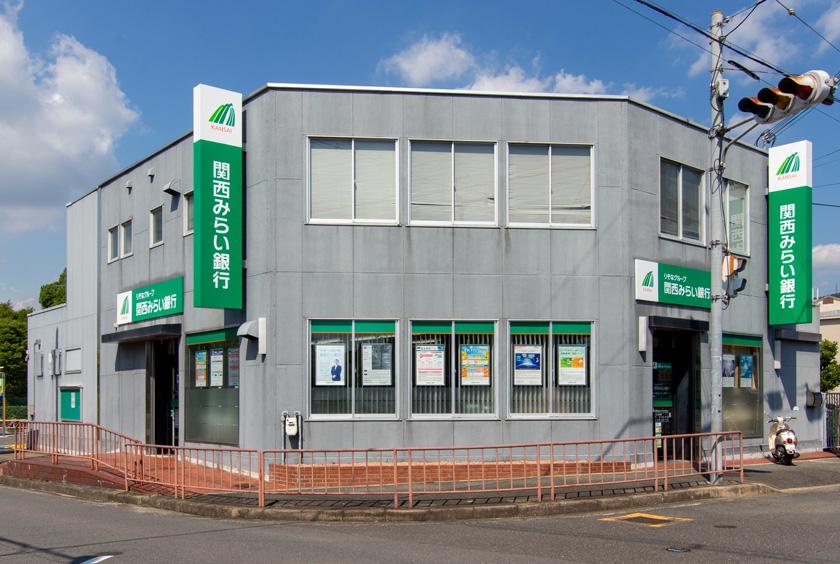 関西みらい銀行交野南プラザ