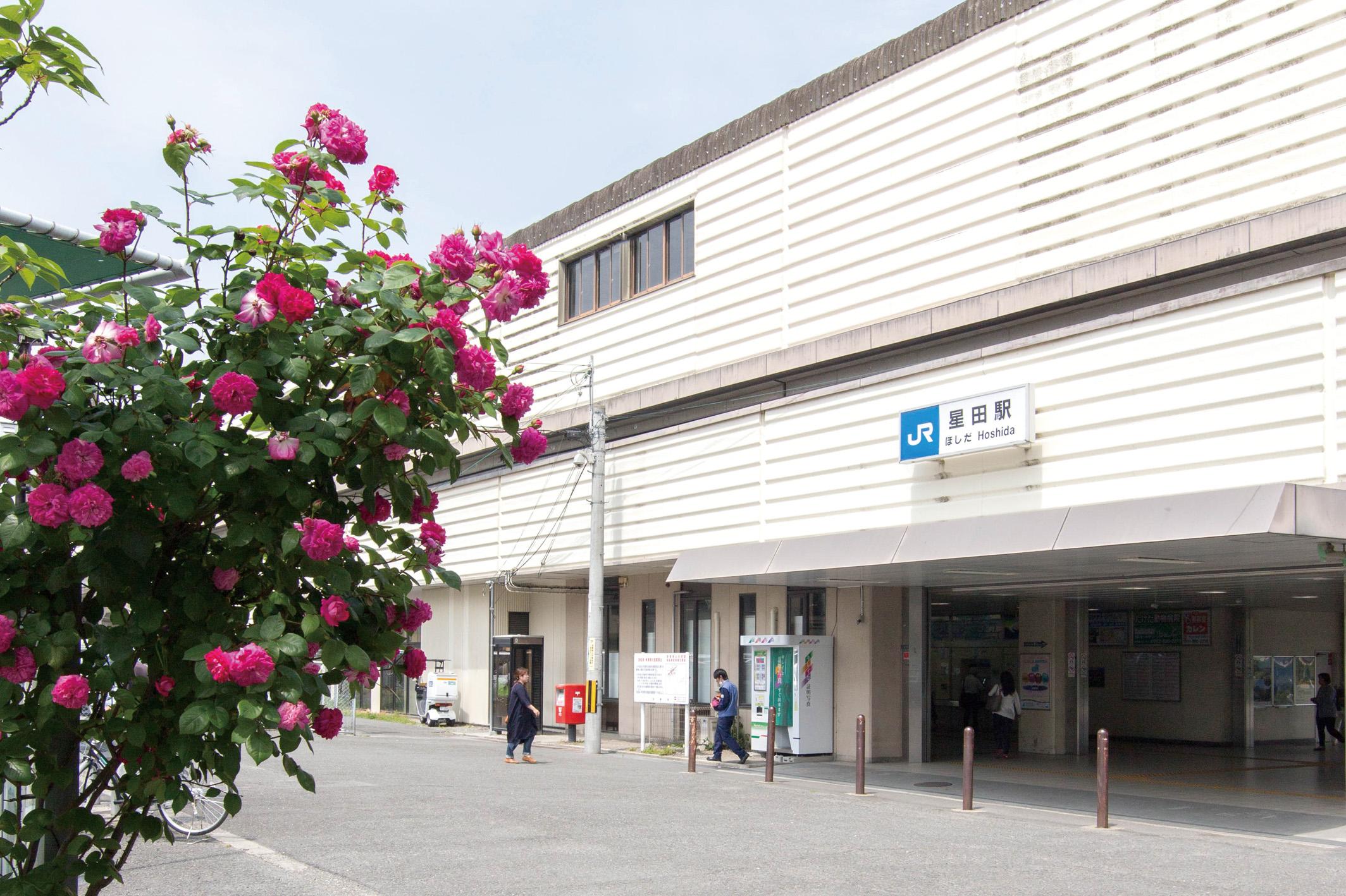 快速停車駅のJR学研都市線「星田」駅へ徒歩7分。